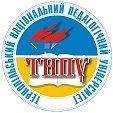 Тернопільський національний педагогічний університет імені Володимира Гнатюка