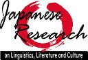 Japanese Research on Linguistics, Literature and Culture