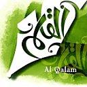 AL-Qalam (Jurnal Penelitian Agama dan Sosial Budaya)