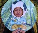 Norihiro Oyama