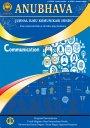 Anubhava: Jurnal Ilmu Komunikasi Hindu