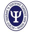 Інститут соціальної та політичної психології НАПН України