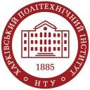 Національний технічний університет «Харківський політехнічний інститут» (NTU «KhPI»)