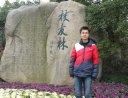 Debing Zhang