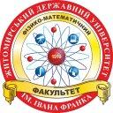 Фізико-математичний факультет