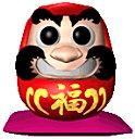 Izumi Taniguchi
