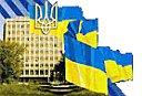 Institute for Information Recording of NAS of Ukraine / Інститут проблем реєстрації інформації НАН України