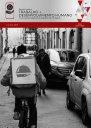 Revista Jurídica Trabalho e Desenvolvimento Humano
