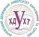 Kharkiv State University of Food Technology and Trade / Харківський державний університет харчування