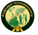 Кафедра менеджменту УДФСУ