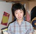 Qin Qiao