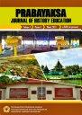 Prabayaksa: Journal of History Education