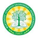 Факультет аграрної економіки і менеджменту