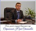 Юрій Стронський | Yuriy Stronskyi
