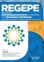 REGEPE - Revista de Empreendedorismo e Gestão de Pequenas Empresas