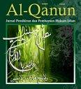 jurnal al-qanun