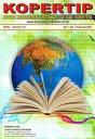 KOPERTIP: Jurnal Ilmiah Manajemen Informatika dan Komputer