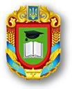Центральноукраїнський (Кіровоградський) національний технічний університет (Kirovohrad National