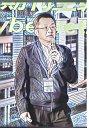 C. L. Philip Chen