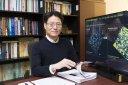 Pilhan Kim, PhD