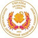 Українська медична  стоматологічна академія, Ukrainian Medical Stomatological Academy, УМСА