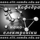 Department of Nanoelectronics