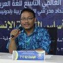 Raden Ahmad Barnabas