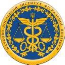 Науково-дослідний центр проблем оподаткування та фінансового права НДІ ФП