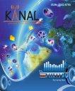 Kanal : Jurnal Ilmu Komunikasi