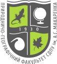 Кафедра загальної біології та екології