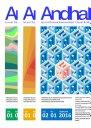 Andharupa : Jurnal Desain Komunikasi Visual & Multimedia