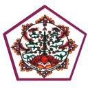 Prosiding Institut Agama Hindu Negeri Tampung Penyang