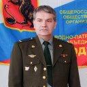Тынченко С.В.