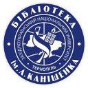 Західноукраїнський національний університет (West Ukrainian National University)