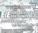 Electrical Engineering & Electromechanics, Електротехніка і електромеханіка
