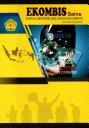 Ekombis Sains: Jurnal Ekonomi, Keuangan, dan Bisnis