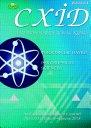 СХІД (SKHID) ISSN 1728-9343 (Print)  ISSN 2411-3093 (Online)
