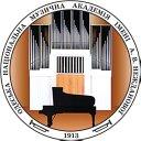 Одеська національна музична академія імені А.В. Нежданової