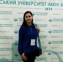 Черніченко Людмила Анатоліївна