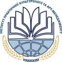 Інститут практичної культурології та арт-менеджменту
