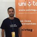 Ioannis Tamposis, MSc, PhD